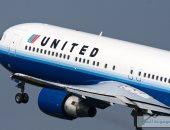 """سيدة أمريكية تتعرض للدغة عقرب فى الجو أثناء رحلة """"يونايتد"""" إلى أتلانتا"""