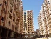 قارئ يشكو تأخر استلام وحدته بالإعلان الثامن للإسكان الاجتماعى بالبحر الأحمر