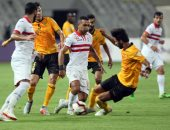 أخبار الرياضة المصرية اليوم السبت 11 / 8 / 2018
