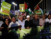 """الآلاف يتظاهرون فى تل أبيب ضد قانون """"الدولة القومية"""""""