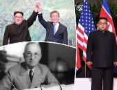 """إلى المهتمين بـ""""نوادر"""" كيم جونج.. حكاية شبه الجزيرة الكورية أكثر مأساوية مما نعتقد.. 5 ملايين قتيل ضحية حرب لم تنته حتى الآن.. وبعد 65 عاماً فالولايات المتحدة تقترب من سحق الشيوعية فى أسوأ رقعة حاربتها عليها"""
