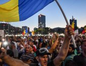 مظاهرات فى رومانيا للمطالبة باستقالة الحكومة المتهمة بالفساد
