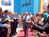 الرئيس السيسى يفتتح قناطر أسيوط الجديدة و25 بئرا جوفيا بالوادى الجديد
