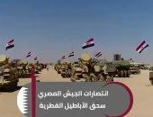 """""""قطريليكس"""" تفضح قناة الجزيرة وتؤكد أن الجيش المصرى سحق أباطيل قطر"""