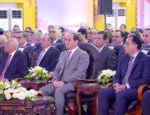 فيديو.. السفير بسام راضى يستعرض زيارة السيسى اليوم لأسيوط وسوهاج