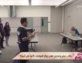 طلاب مصر يحصدون أهم جوائز الغواصات الآلية فى أمريكا