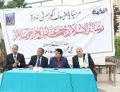 """من أجل تجديد الخطاب الدينى.. مفكرون يعقدون ندوة لمناقشة """"رسالة الإسلام"""""""