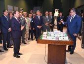 الرئيس السيسي يفتتح متحف سوهاج القومى بتكلفة 72 مليون جنيه