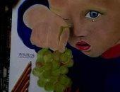رسامة الدقهلية تشارك بلوحاتها وأعمالها الفنية وحلمها احتراف الرسم