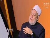 """على جمعة يوضح حقيقة القصاص فى القرآن بـ""""والله أعلم"""".. غداً"""