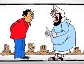 """فيديو كاريكاتير.. """"غزوة حلا"""" وشريعة اللحية والنقاب"""