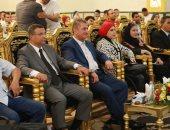 فيديو وصور.. محافظ كفرالشيخ يشهد الاحتفال باليوم العالمى للشباب