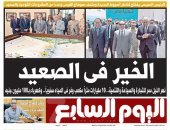 اليوم السابع: الخير فى الصعيد.. نهر النيل ممر للتنمية والتجارة والسياحة