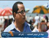 شاهد.. رئيس مدينة رأس البر يكشف عن خطة المحافظة لتوفير السلع للمصطافين
