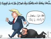 """أردوغان يطلب السماح من الأمريكان فى كاريكاتير """"اليوم السابع"""""""