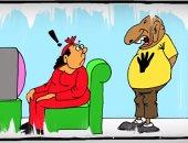 """فيديو كاريكاتير.. أسرة تتحول لـ""""خرفان"""" بسبب لعبة إخوانية"""
