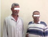 الأموال العامة تضبط قضية فساد بالمحليات داخل محافظة الدقهلية