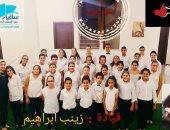34 طفلا يغنون لوردة ونجاة ونجوم العالم بساقية الصاوى