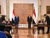 السيسي وهادى يشهدان توقيع مذكرة تفاهم بين البنك المركزى فى مصر واليمن