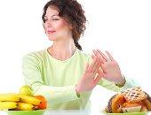 تعرف على رجيم الحفاظ على الفورمة وتثبيت الوزن ودعم الرشاقة