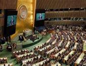 الأمم المتحدة تطالب المجتمع الدولى بتكثيف الجهود للتعامل مع الكوارث