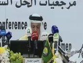 أمين مجلس التعاون الخليجى يبحث مع السفير الفلسطينى التعاون الثنائى