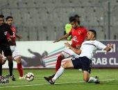 الأهلى بالأزرق والنجمة يرتدى الأبيض غداً فى البطولة العربية