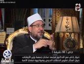 وزير الأوقاف: المتجرئون على ثوابت الدين والمتطرفون هدفهما تخريب المجتمع