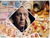 """اقتصاد تركيا على حافة الإفلاس.. سياسات أردوغان الفاشلة تهوى بالعملة وتسبب أزمات نقدية ونقص حاد بالأدوية.. """"هتلر أنقرة"""" يواجه مشكلات انهيار الليرة باعتقال معارضيه.. ومخاوف من تفاقم التدهور بسب عناد الديكتاتور"""