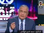 سعد الهلالى: رأى الأزهر فى الطلاق الشفوى فقهى وليس شرعى
