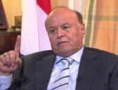 الرئيس اليمنى يشدد على مواصلة العمليات العسكرية ضد مليشيا الحوثى الإرهابية