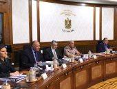 اجتماع الحكومة الأسبوعى لمتابعة الاستعدادات لعيد الأضحى