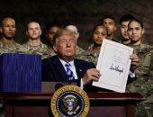 وول ستريت جورنال: ترامب يقترح الدخول في حرب تجارية مع اليابان