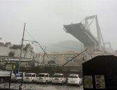 مقتل وإصابة العشرات بعد انهيار جسر بمدينة جنوة الإيطالية