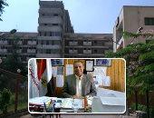 مدن عين شمس تواصل اليوم استقبال المقبولين للكشف الطبى وتحليل المخدرات