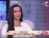 تعرف على لعبة الريشة الطائرة وقصة هادية حسنى أول بطلة مصرية فيها