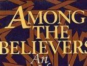 """""""بين المؤمنين""""..  الكتاب الأخطر فى حياة الكاتب الإنجليزى المتعصب نايبول"""