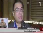 رئيس بعثة الحج الطبية المصرية يعلن شفاء جميع المصابين بالنزلات المعوية