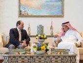صحيفة عكاظ: السيسى أول ضيف يستقبله الملك سلمان بمشروع نيوم