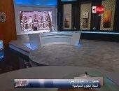 فيديو.. طارق فهمى: لقاء الرئيس السيسي بالملك سلمان هدفه تعزيز الأمن العربى