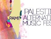 """المزيكا تدق أبواب فلسطين بعودة مهرجان """"بام"""""""