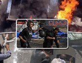 """4 أرقام مرتبطة بإعادة إجراءات محاكمة المتهمين بـ""""فض اعتصام رابعة"""""""
