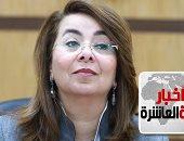 موجز أخبار 10 مساء.. تشكيل لجنة برئاسة وزيرة التضامن لتعديل قانون الجمعيات