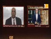 مساعد وزير الداخلية الأسبق: نشاط أجهزة المعلومات والضربة الاستباقية تمنع الجريمة