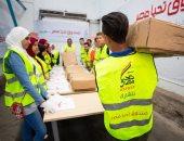 صور.. صندوق تحيا مصر والأورمان يوزعان 22 طنًا من اللحوم بمحافظة الأقصر