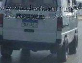 ضبط مالك سيارة طمس لوحاتها المعدنية وآخر وضع شعار وزارة الداخلية