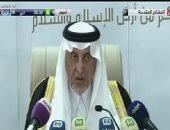 أمير مكة المكرمة يؤكد أنها ستصبح من أرقى وأذكى مدن العالم