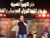 صور.. لؤى يطرب جمهوره بأجمل أغنياته فى الليلة الثانية عشر بمهرجان القلعة
