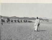 شاهد.. 25 صورة نادرة لـ رحلة الحج من مصر عمرها 117 سنة