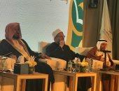 مفتى الجمهورية: السعودية حريصة على مواكبة التطور لتقديم الخدمات لضيوف الرحمن